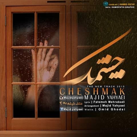 http://www.uptvs.com/majid-yahyaei-cheshmak.html