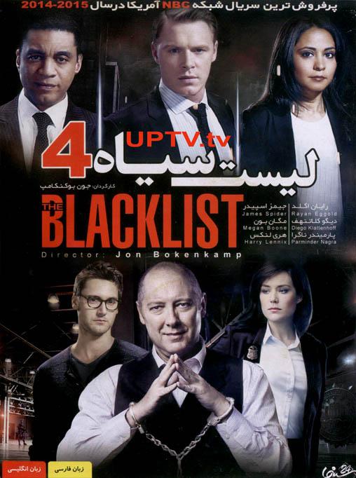 دانلود سریال 4 blacklist – لیست سیاه 4 با دوبله فارسی