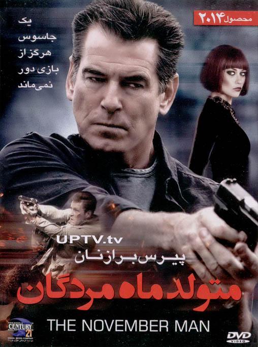 دانلود فیلم the november man - متولد ماه مردگان با دوبله فارسی