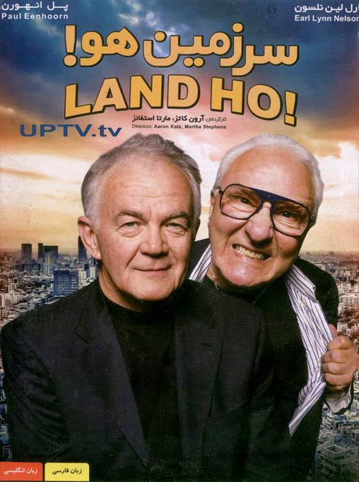 دانلود فیلم land ho - سرزمین هو با دوبله فارسی
