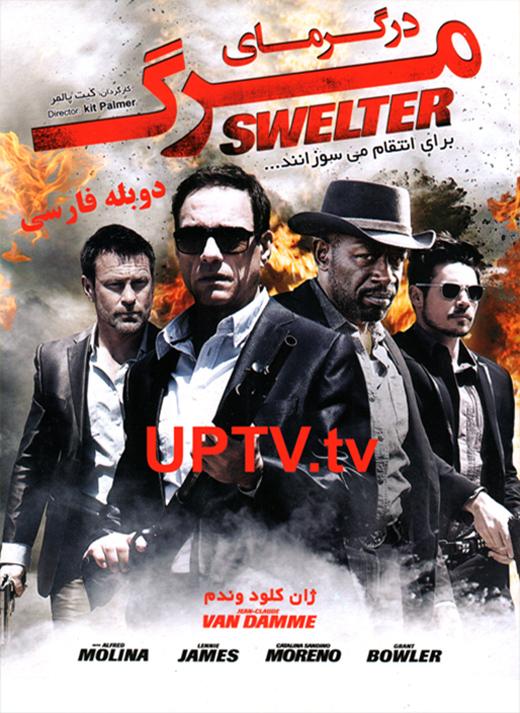 دانلود فیلم swelter - در گرمای مرگ با دوبله فارسی