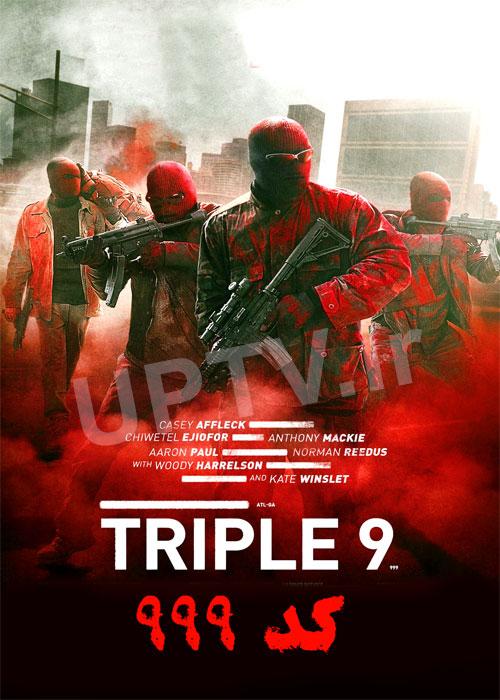 دانلود فیلم Triple 9 با دوبله فارسی
