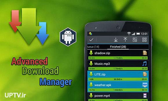 برنامه دانلود منیجر حرفه ای اندروید Advanced Download Manager