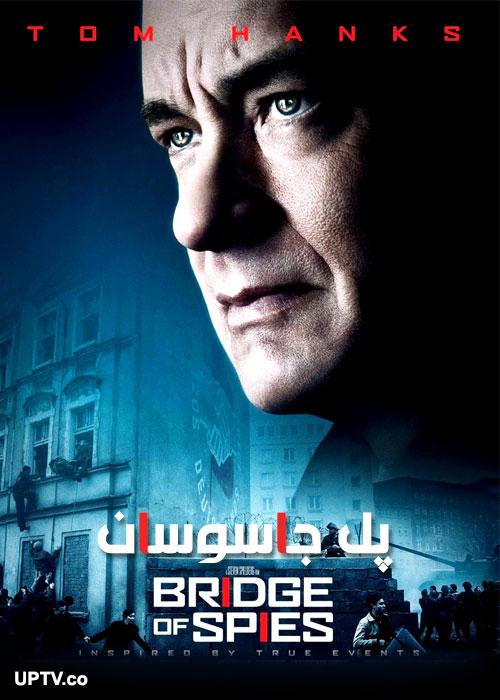 دانلود فیلم Bridge of Spies 2015 پل جاسوسان با دوبله فارسی
