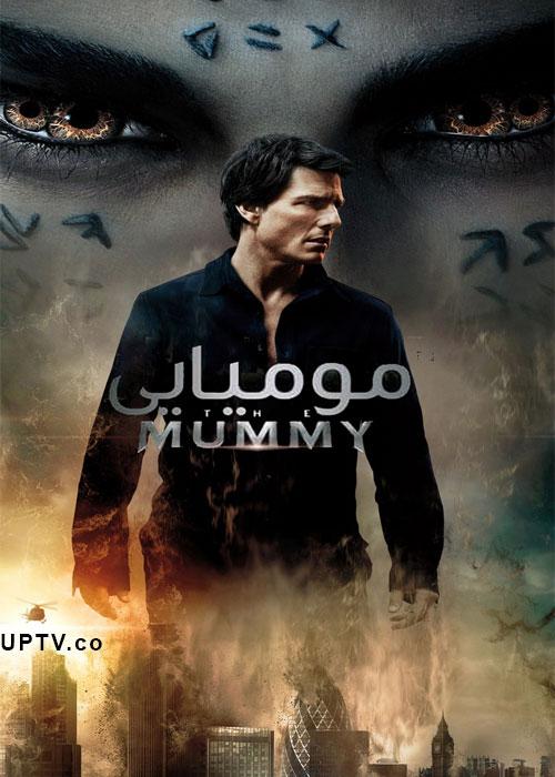 دانلود فیلم The Mummy 2017 مومیایی