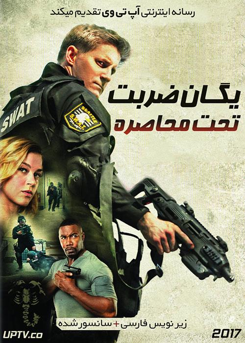 دانلود فیلم SWAT Under Siege 2017 یگان ضربت تحت محاصره با زیرنویس فارسی