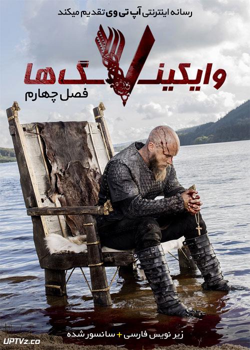دانلود سریال وایکینگ ها Vikings با زیرنویس فارسی