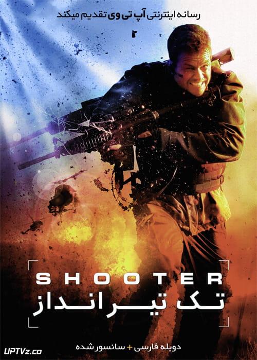 دانلود فیلم Shooter 2007 تک تیرانداز