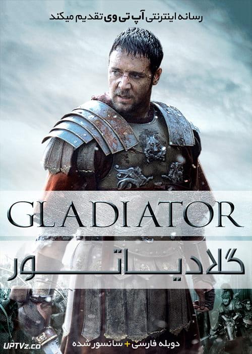 دانلود فیلم Gladiator 2000 گلادیاتور