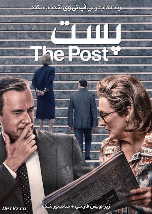دانلود فیلم The Post 2017 پست