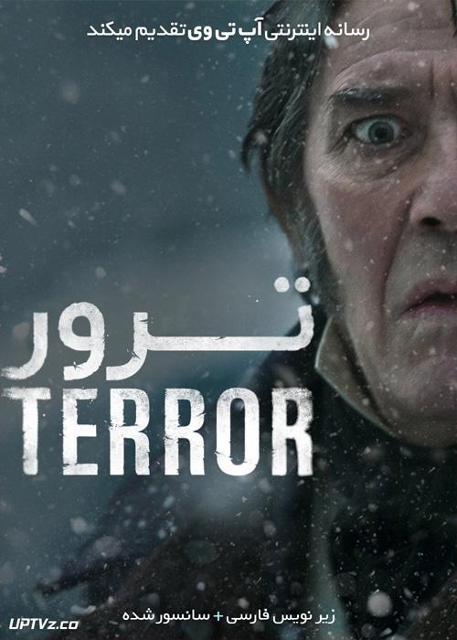 دانلود سریال ترور The Terror