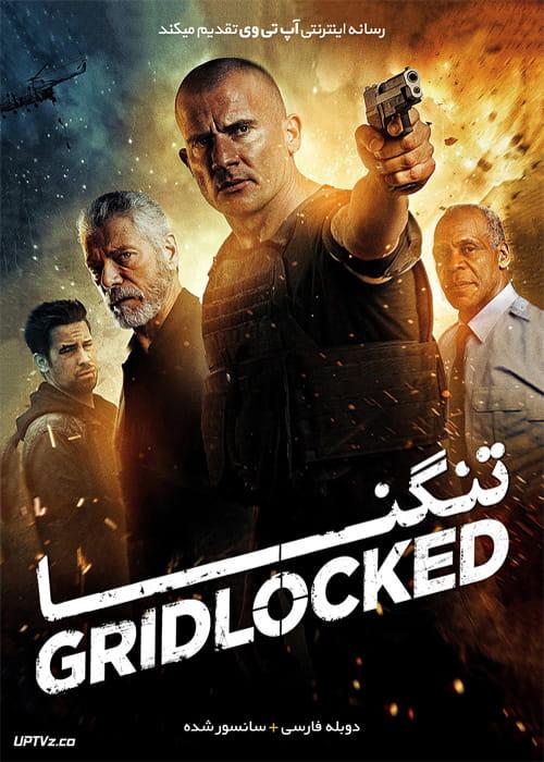 دانلود فیلم Gridlocked 2015 تنگنا با دوبله فارسی