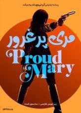دانلود فیلم Proud Mary 2018 مری پرغرور با زیرنویس فارسی