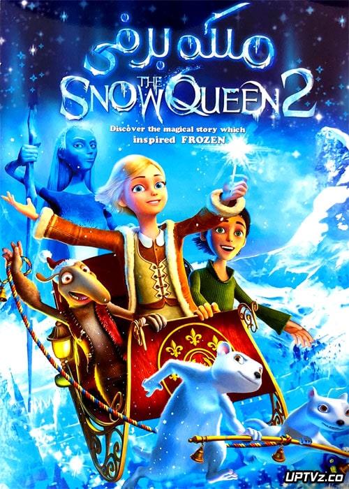 دانلود انیمیشن ملکه برفی Snow Queen 2 با دوبله فارسی