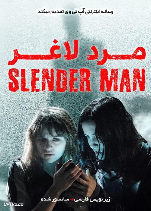 دانلود فیلم Slender Man 2018 مرد لاغر با زیرنویس فارسی