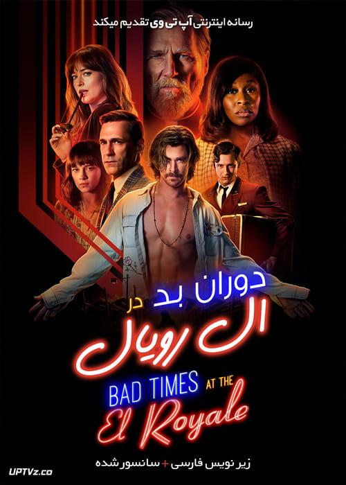 دانلود فیلم Bad Times at the El Royale 2018 دوران بد در ال رویال با زیرنویس فارسی