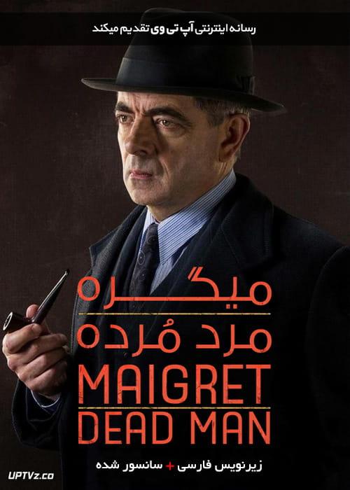 دانلود فیلم Maigrets Dead Man 2016 میگره مرد مرده با زیرنویس فارسی