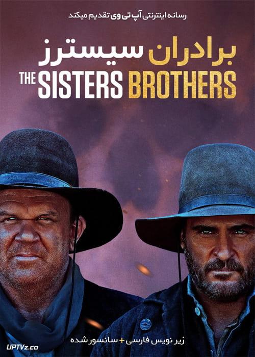 دانلود فیلم The Sisters Brothers 2018 برادران سیسترز با زیرنویس فارسی و کیفیت عالی