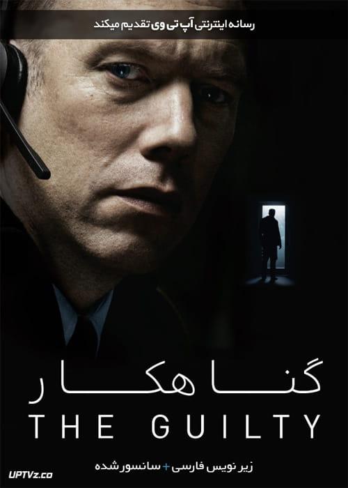 دانلود فیلم The Guilty 2018 گناهکار با زیرنویس فارسی