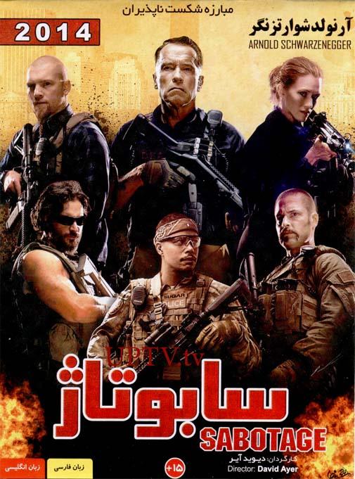 دانلود فیلم سابوتاژ با دوبله فارسی و کیفیت اورجینال