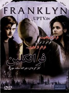 دانلود فیلم franklyn – فرانکلین با دوبله فارسی