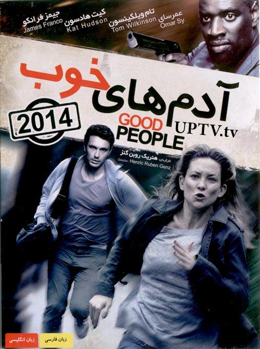 دانلود فیلم good people - آدم های خوب با دوبله فارسی