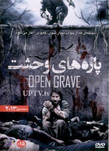 دانلود فیلم open grave – پاره های وحشت با دوبله فارسی