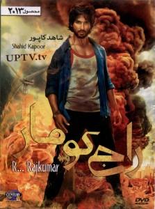 دانلود فیلم rajkumar – راج کومار با دوبله فارسی