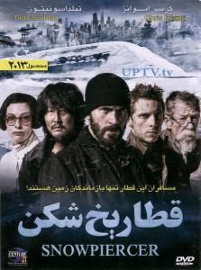 دانلود فیلم snowpiercer – قطار یخ شکن با دوبله فارسی