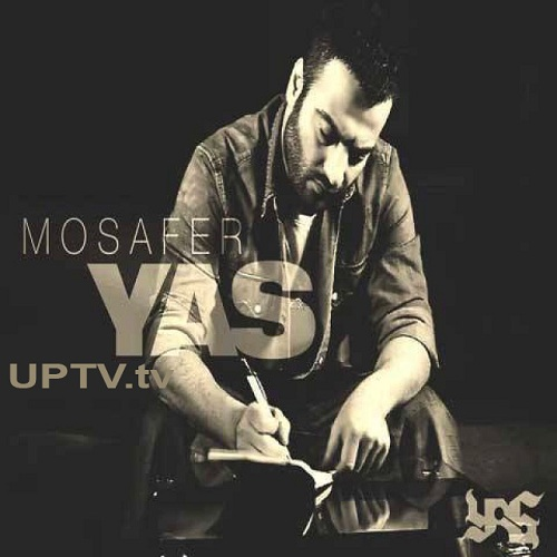 http://www.uptv.ir/new-music-video-yas-mosafer.html
