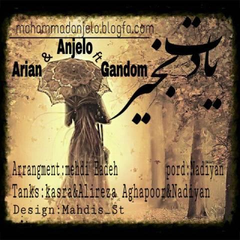 https://www.uptvs.com/Arian, Anjelo And Gandom Yadet Be Kheyr.html