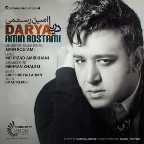 http://www.uptvs.com/amin-rostami-darya.html