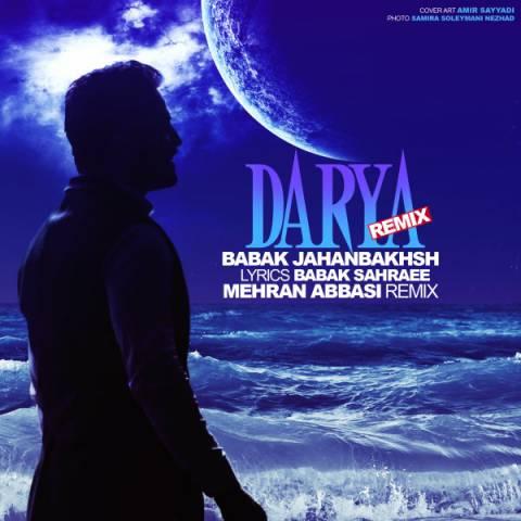 http://www.uptvs.com/babak-jahanbakhsh-darya.html
