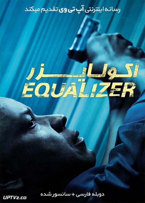 دانلود فیلم The Equalizer 2014 اکولایزر