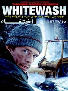 دانلود فیلم whitewash – اختفاء با دوبله فارسی