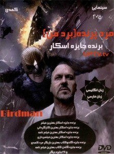 دانلود فیلم birdman – مرد پرنده با دوبله فارسی