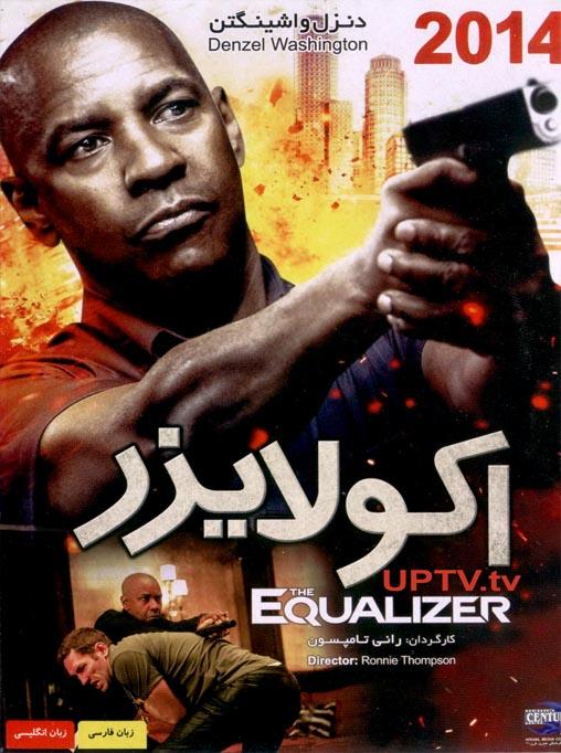 دانلود فیلم the equalizer - اکولایزر با دوبله فارسی