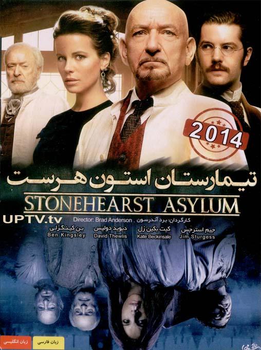 دانلود فیلم stonehearst asylum - تیمارستان استون هرست با دوبله فارسی