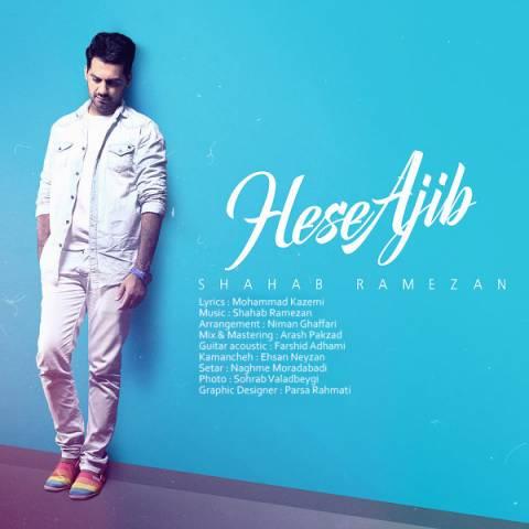http://www.uptvs.com/shahab-ramezan-hesse-ajib.html