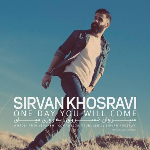 http://www.uptvs.com/sirvan-khosravi-ye-roozi-miay.html