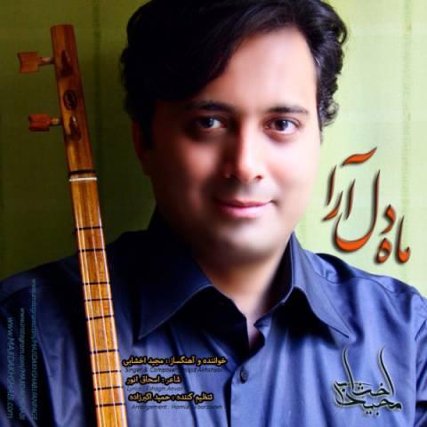 http://www.uptvs.com/majid-akhshabi-mah-del-ara.html