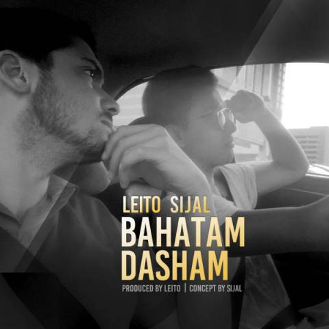 http://www.uptvs.com/behzad-leito-bahatam-dasham.html