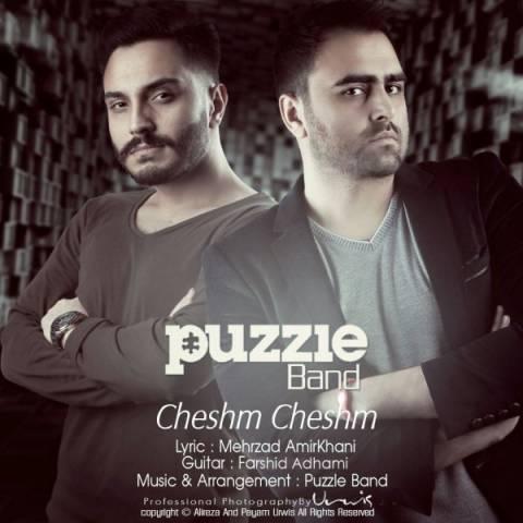 http://www.uptv.ir/puzzle-band-cheshm-cheshm.html