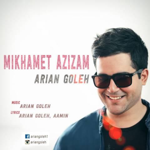http://www.uptv.ir/arian-goleh-mikhamet-azizam.html
