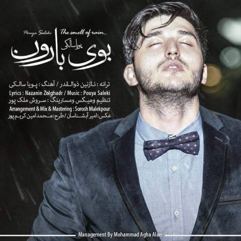 http://www.uptvs.com/pouya-saleki-booye-baroon.html