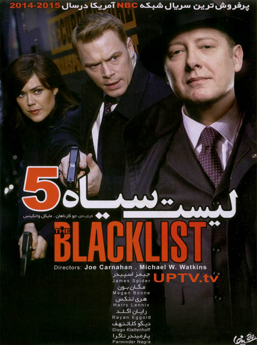 دانلود سریال 5 blacklist – لیست سیاه 5 با دوبله فارسی