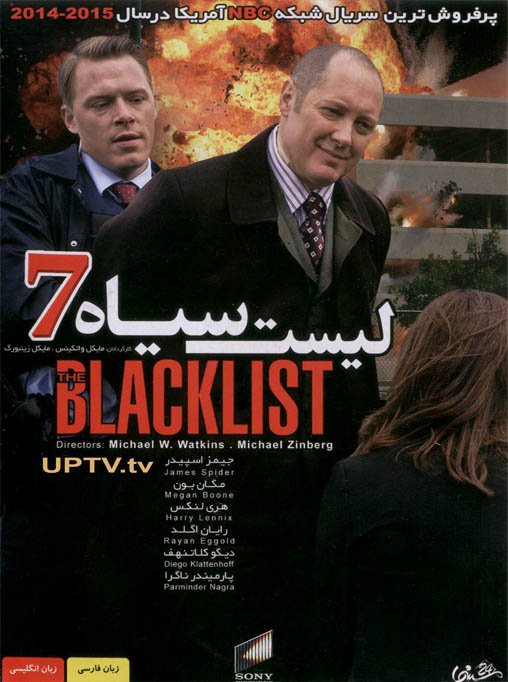 دانلود سریال 7 blacklist – لیست سیاه 7 با دوبله فارسی