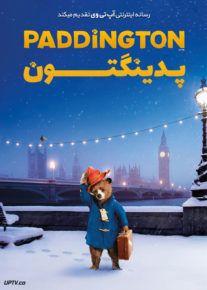 دانلود انیمیشن Paddington 2014 پدینگتون با دوبله فارسی