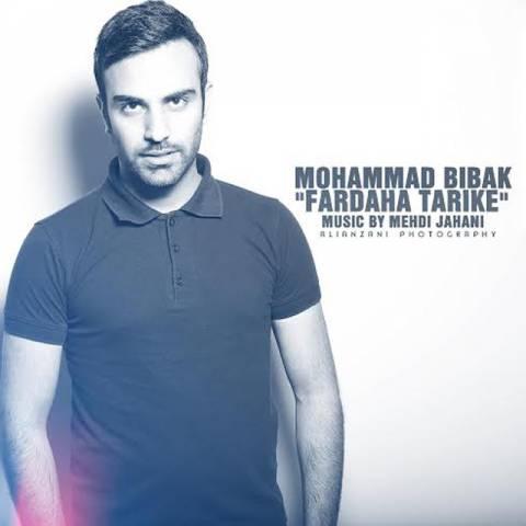 دانلود موزیک ویدئو جدید محمد بی باک به نام فرداها تاریکه