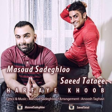 دانلود آهنگ جدید مسعود صادقلو و سعید تاتایی به نام حرفهای خوب